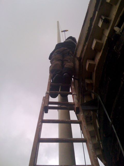 Flagpole Engineer